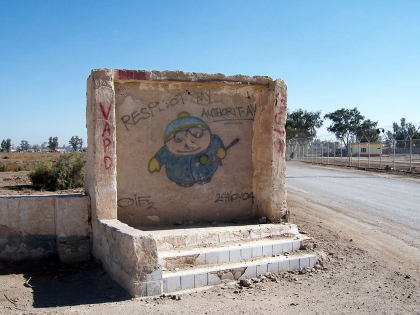 cartman-in-iraq